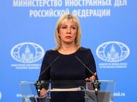 """Захарова сравнила украинских пограничников с сомалийскими пиратами и потребовала немедленно освободить экипаж """"Норда"""""""