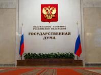 Госдума рассмотрит заявления журналисток о домогательствах Слуцкого, но в закрытом режиме