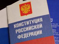 Нет ни малейшего повода думать, что Путин собирается переписывать Конституцию под себя, заверил Песков