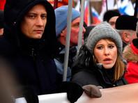 Ксения Собчак и Дмитрий Гудков, 25 февраля 2018 года
