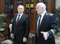Дочь научрука Путина рассказала о написанной для будущего президента диссертации