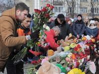 Кемерово, 26 марта 2018 года