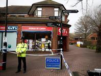 По данным британской полиции, Скрипаль и его дочь были отравлены нервно-паралитическим веществом. Следствие квалифицирует это как покушение на убийство