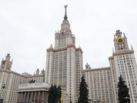 Сотрудникам МГУ перед выборами президента выплатили повышенную зарплату, узнала Русская служба BBC
