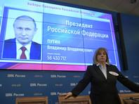 """Памфилова рассказала о батальонах """"русофобов"""", кусающих локти за рубежом"""