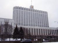 Правительство не поддержало разработанный эсерами проект о легализации ЧВК