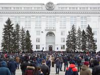 Кемерово, 27 марта 2018 года