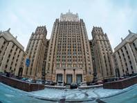 МИД РФ сообщил об отправке стрелкового оружия, боеприпасов и военных в ЦАР