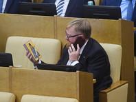 Семейный комитет Госдумы раскритиковал законопроект Милонова о регистрации в соцсетях по паспортам
