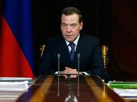 Правительство   утвердило введение в России  реестра коррупционеров