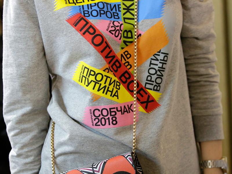 """В Петербурге задержали волонтеров штаба Собчак, писавших на льду """"Против Путина"""""""