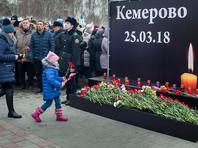 В России в среду, 28 марта, согласно указу президента Владимира Путина, начался общенациональный траур в связи с трагедией в Кемерово.