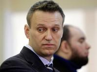 Сторонники Навального купили белгородский домен, ошибочно указанный в приглашениях на выборы президента