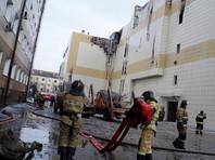 Пожарные о трагедии в Кемерово: охраны на месте не было, системы защиты не сработали, все аварийные выходы были закрыты