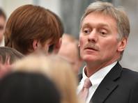 Песков запретил публиковать запись его встречи со студентами ВШЭ, но отказался считать это цензурой