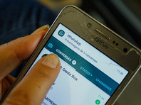 В Магадане полиция изъяла мобильные телефоны двух жителей из-за оскорбления мэра