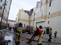 Пожар в Кемерово не рассматривают как теракт, основной версии произошедшего все еще нет