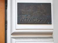 """""""Мемориал"""" призвал правоохранительные органы Дагестана расследовать нападение на Сиражутдина Дациева"""