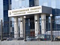 Следственный комитет предъявил обвинения задержанным по уголовному делу о пожаре в кемеровском ТЦ