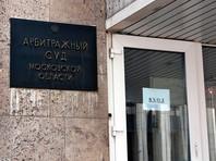 Суд удовлетворил иск акционеров совхоза имени Ленина к Грудинину о признании недействительной сделки с землей на 1 млрд рублей