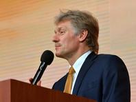 """Журналисты устроили Пескову """"допрос"""" по делу о приставаниях Слуцкого, но представитель Кремля был неприступен"""