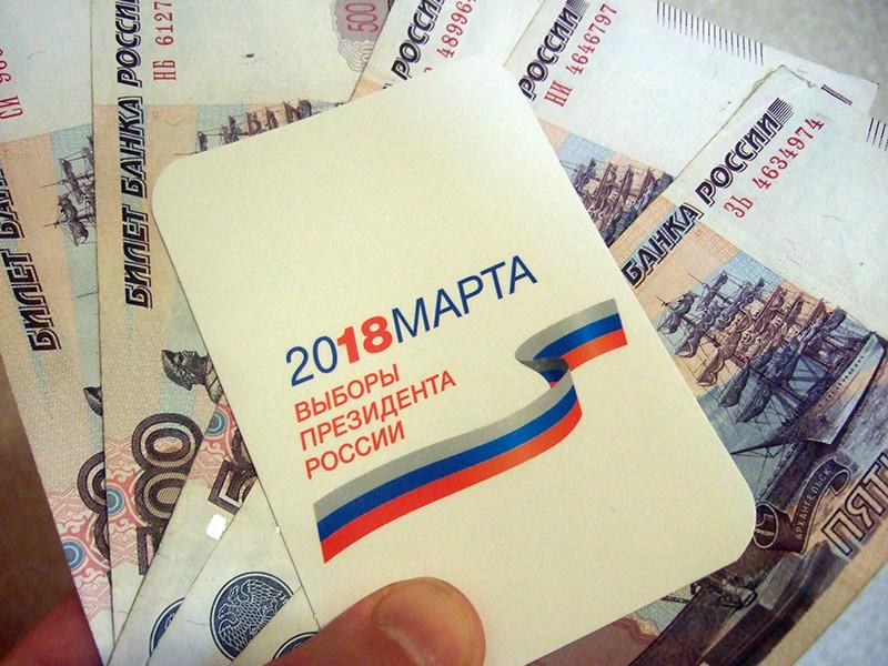 Дмитрий Песков заявил, что нет никакой связи между сообщениями о росте зарплат бюджетников и предстоящими выборами главы государства. Также он назвал беспочвенными предположения о выгоде Путину высокой явки избирателей и подтвердил, что президент в ближайшее время собирается посетить Крым