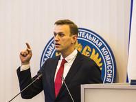"""Навальный обвинил ЦИК в подготовке """"грандиозного мухлежа"""" на выборах президента. В Центризбиркоме все опровергают"""