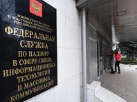 Роскомнадзор внес в реестр ресурсов, распространяющих в РФ запрещенную информацию о нетрадиционных сексуальных отношениях, портал Gay.ru