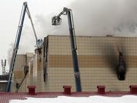 Количество погибших при пожаре в торговом центре в Кемерово выросло до 12