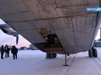 """""""Золотая лихорадка продолжается"""": якутяне второй день ищут просыпавшиеся из самолета слитки"""