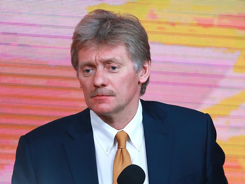 Пресс-секретарь главы государства Дмитрий Песков заявил, что Владимир Путин уже дал ответ на вопрос о возможной отставке губернатора Кемеровской области Амана Тулеева, а принятие кадровых решений Кремль анонсировать не собирается