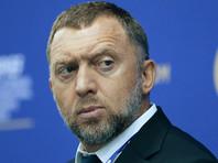 Суд Краснодара назначил дату  рассмотрения жалоб   Дерипаски  на  Рыбку