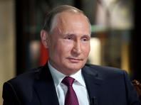 Путин объявил о подготовке российской миссии к полету на Марс