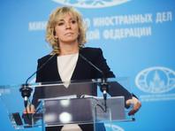 Как сообщила официальный представитель МИД РФ Мария Захарова, в ближайшее время информация об ответных мерах России будет доведена до Британии