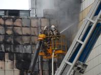 Число погибших при пожаре в Кемерово превысило 50 человек