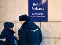 МИД высылает 23 британских дипломатов, закрывает консульство в Петербурге, упраздняет Британский совет