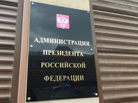 РБК: Кремль проведет в этом году ротацию губернаторов без массовых отставок