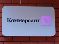 """""""Коммерсант"""" отказался сотрудничать с депутатом Слуцким и комиссией Госдумы по этике"""