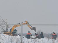 """Самолет """"Саратовских авиалиний"""" Ан-148 разбился 11 февраля через несколько минут после вылета из """"Домодедово"""""""