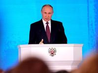 Путин объяснил, в каком случае обвиняемые во вмешательстве в выборы в США ответят перед законом