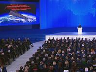 """""""Новая газета"""" назвала ядерные ракеты Путина """"летающими Чернобылями"""""""