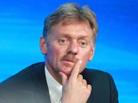 """Песков ответил на обвинения в  том, что Путин не сам написал свою диссертацию: """"Это не так"""""""