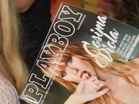 Playboy и Forbes поддержали объявленный российскими СМИ бойкот Госдумы и Слуцкого