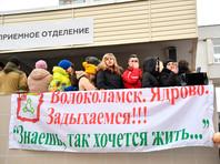 Из трех центральных телеканалов о катастрофе в Волоколамске мельком рассказал лишь один