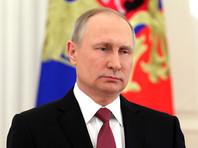 """В Кремле прокомментировали сообщения о прилете Путина в Кемерово после пожара в """"Зимней вишне"""": """"Пока нет"""""""