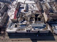 """Пожар произошел в Кемерове 25 марта в здании торгово-развлекательного центра """"Зимняя вишня"""". По последним данным, его жертвами стали 64 человека, в том числе 41 ребенок"""