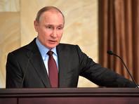 Путин призвал ФСБ усилить защиту России от киберугроз