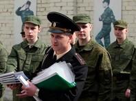 Забайкалец через суд добивается, чтобы его призвали в армию