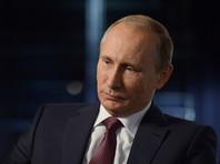 """Путин рассказал, как США в 2014 году """"грубо и нагло"""" обманули Россию"""