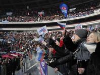 """на разогреве у президента выступала группа """"Руки вверх"""". Собравшиеся подпевали артистам. В руках у участников митинга плакаты с прямолинейными лозунгами вроде """"За нашего президента"""" и """"За Путина"""""""